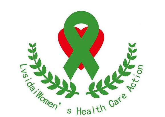 Green Cancer Color Ribbonbuy,Farmers Almanac 2020 Florida